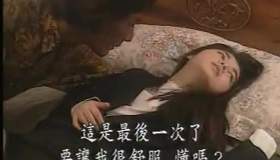 Japan Family Video Showing Transexual And Ultra Threesome Action