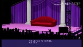 Mizuki Kakihara It's Gonna Rain
