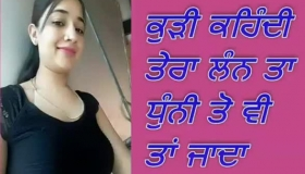 Punjabi Hooker B Blap Nishkaley For A Good Blowjob In Front Of Her Husband In Super Hot Hindi Culi