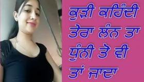 Punjabi Lesbian Wife Riding